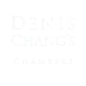 Denis Chang's Chambers | Hong Kong Barristers